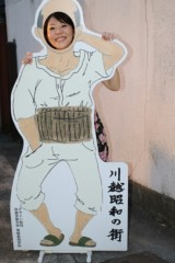 笹井紗々 公式ブログ/エンタメ女子 画像2