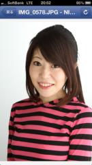 笹井紗々 公式ブログ/アップもう一枚☆ 画像1