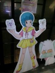 笹井紗々 公式ブログ/クリィミーマミのライブに行ってきたよ☆ 画像2