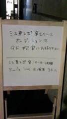 笹井紗々 公式ブログ/あなたと私の物語 画像1