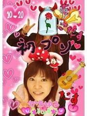 笹井紗々 公式ブログ/お久しぶりんこ♪( ´θ`)ノ 画像2
