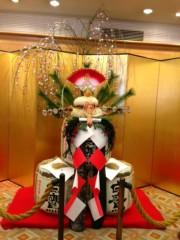 笹井紗々 公式ブログ/明けましておめでとうございます(^o^) 画像3