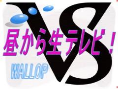 笹井紗々 公式ブログ/明日のお昼からの出演情報だよ!(^^)! 画像2