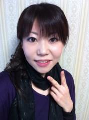 笹井紗々 公式ブログ/明日、上京するよ☆ 画像1