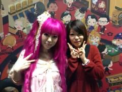 笹井紗々 公式ブログ/アメスタありがとうございました☆ 画像3