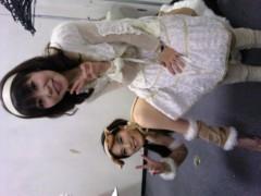 笹井紗々 公式ブログ/ただいま〜(*^o^*) 画像1