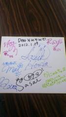 笹井紗々 公式ブログ/メンバーのサインだよ〃 画像1
