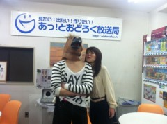 笹井紗々 公式ブログ/5/19(土)ライブ出演のお知らせ 画像2