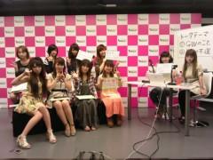 笹井紗々 公式ブログ/GW 画像1