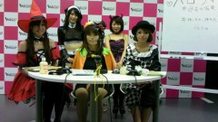 笹井紗々 公式ブログ/11/23(金)『ラブログ☆』出演情報 画像1