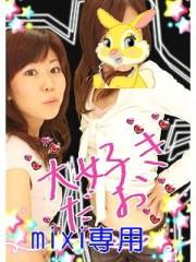 笹井紗々 公式ブログ/おやすみなさい☆〃 画像1