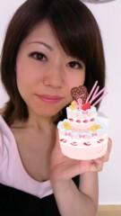 笹井紗々 公式ブログ/新たにブログ開設します(^o^) 画像3