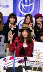 笹井紗々 公式ブログ/久しぶりの渋谷TV 画像1
