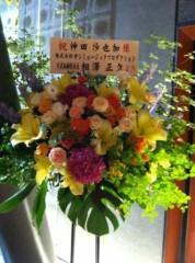 笹井紗々 公式ブログ/Sweet Liberty 画像3
