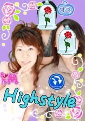 笹井紗々 公式ブログ/四年前の夏かな? 画像1