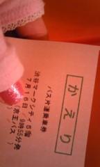 笹井紗々 公式ブログ/行っちゃった〜(>_<) 画像1