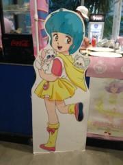 笹井紗々 公式ブログ/クリィミーマミ30周年記念イベントo(^▽^)o 画像2