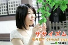 笹井紗々 公式ブログ/一日かぎりの演技GROOVE復活!? 画像1