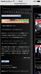 笹井紗々 公式ブログ/あと2日で終了★チャリティーオークション出品中!! 画像1