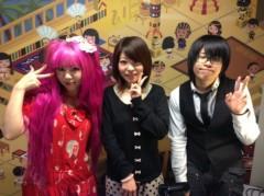 笹井紗々 公式ブログ/アメスタありがとうました 画像1