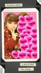 笹井紗々 公式ブログ/4月7日(日)は空けておいてね〃 画像3