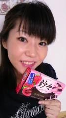 笹井紗々 公式ブログ/久々に『白夜行』のDVDを観たくなった日。 画像1