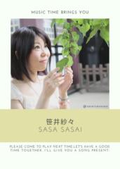 笹井紗々 公式ブログ/復活! 画像1