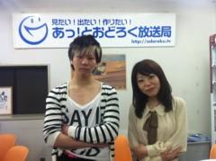 笹井紗々 公式ブログ/渋谷TV最終回☆ 画像2