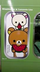 笹井紗々 公式ブログ/リラックマ電車☆ 画像3