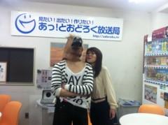 笹井紗々 公式ブログ/改・スマートフォン向け放送局・WALLOPの新番組パーソナリティに 画像3