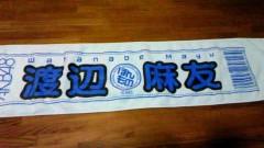 笹井紗々 公式ブログ/ライブ来てくれてありがとうねo(^-^)o 画像2