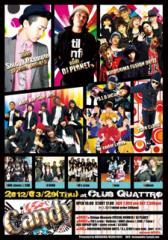 CHILL CAT 公式ブログ/ Candy vol.5!!初の広島 CLUB QUATTROにて開催!! 画像1