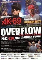 CHILL CAT 公式ブログ/ 明日は初参戦OVER FLOW!!ゲストはAK-69!! 画像1