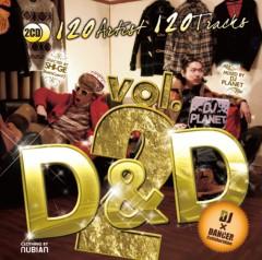 CHILL CAT 公式ブログ/ D&D!!DJ PLANET×SHI-GE!! 画像1