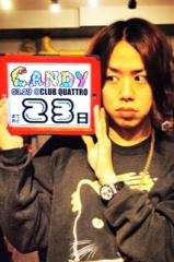 CHILL CAT 公式ブログ/卒業〜 画像1