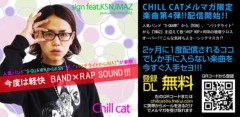 CHILL CAT 公式ブログ/ フリクル第四弾配信開始!!CHILL CAT × KSN × IMAZ!! 画像1