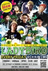 CHILL CAT 公式ブログ/今夜はLADYBIRD!! 画像1