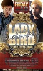 CHILL CAT 公式ブログ/ 金曜日はLADYBIRD!!空のリリパ!! 画像1