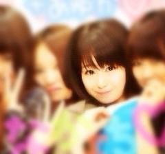 橘花梨 公式ブログ/きゃぴきゃぴ 画像1