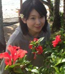 橘花梨 公式ブログ/嬉 画像1