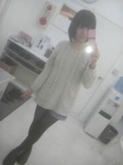 橘花梨 公式ブログ/ありがとう! 画像1