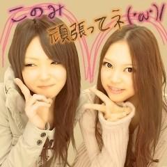 上村好(CANDY Girl's Talk) 公式ブログ/ダンス 画像1