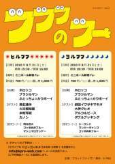 こまり(ホロッコ) 公式ブログ/ダイエット日記☆話題のすっぴん!? 画像2