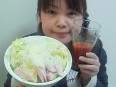 こまり(ホロッコ) 公式ブログ/ダイエット日記☆その1 画像1