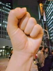 温井摩耶 公式ブログ/うぉぉぉー! 画像1