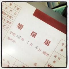 温井摩耶 公式ブログ/いろいろと今年もよろしくお願いします。 画像1