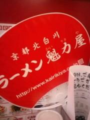 温井摩耶 公式ブログ/やっと!! 画像1