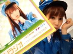 滝ありさ 公式ブログ/生放送 画像3