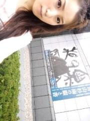 滝ありさ 公式ブログ/書道展 画像1