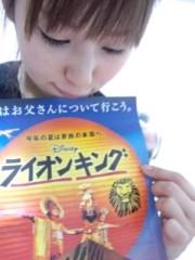 滝ありさ 公式ブログ/心〜配ないさ〜〜〜 画像1